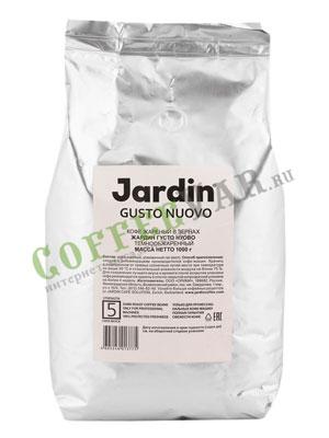 Кофе Jardin в зернах Gusto Nuovo 1 кг
