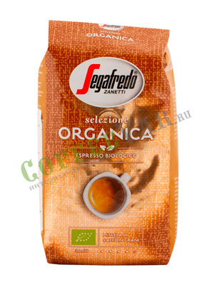 Кофе Segafredo в зернах Selezione Organica 500 гр