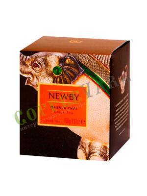 Чай листовой Newby Масала чай 100 гр