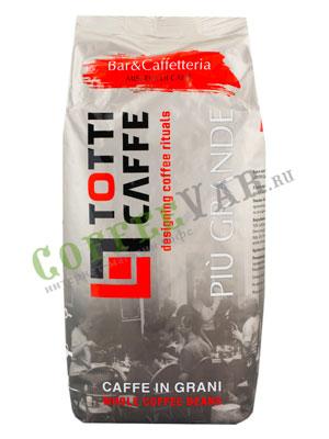 Купить кофе в зернах лавацца в украине