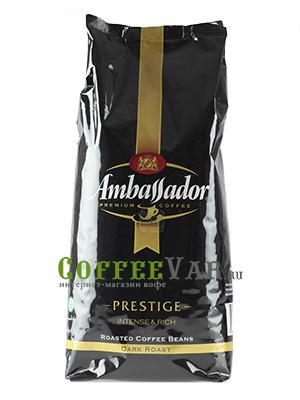 Кофе Ambassador в зернах Prestige 1 кг