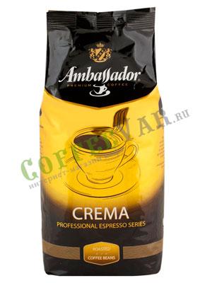 Кофе Ambassador в зернах Crema 1кг