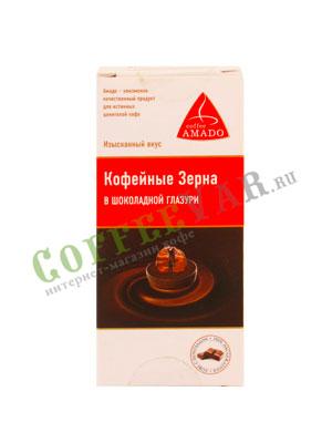 Кофейные зерна Amado в шоколаде 25 гр