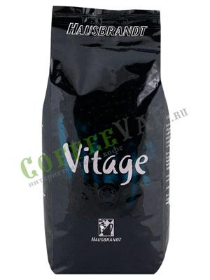 Кофе Hausbrandt в зернах Vitage 1 кг