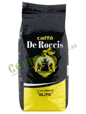 Кофе De Roccis в зернах Extra 1 кг