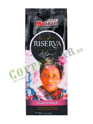 Кофе Molinari молотый Riserva Guatemala 250 гр