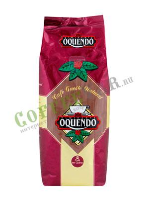 Кофе в зернах Oquendo Natural 250г