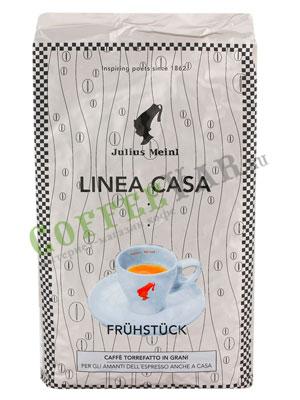 Кофе Julius Meinl в зернах Linea Casa (Доброе утро) 1кг