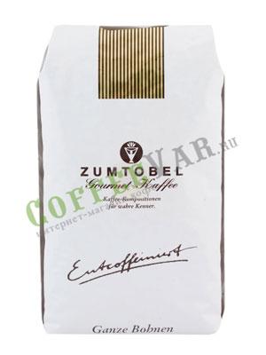 Кофе Julius Meinl в зернах Zumtobel (Без кофеина) 500гр