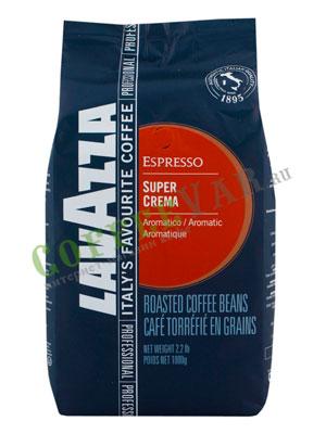 Кофе Lavazza в зернах Super Crema 1 кг в.у.