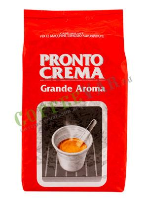 Кофе Lavazza в зернах Pronto Crema Grande Aroma 1 кг в.у.