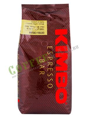 Кофе Kimbo в зернах Extra Cream 1кг