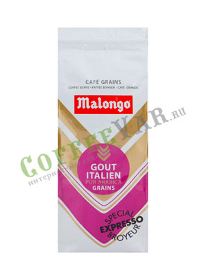 Кофе Malongo в зернах Gout Italien 250гр