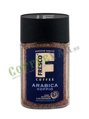 Кофе Fresco растворимый Doppio 100 гр