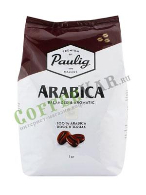 Кофе Paulig в зёрнах Arabica 1кг