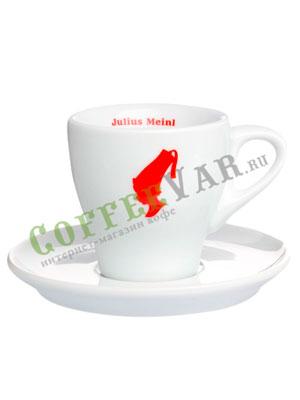 Чашка Julius Meinl 120 мл капучино