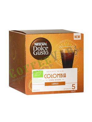Кофе Dolce Gusto Colombia Lungo (Nescafe)