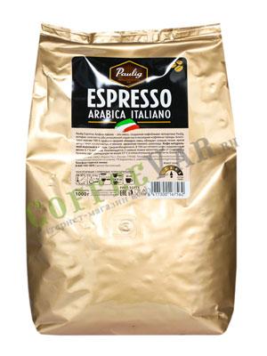Кофе Paulig в зернах Arabica Espresso Italiano 1 кг
