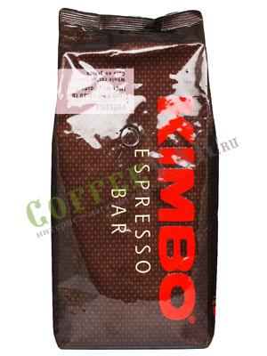 Кофе Kimbo в зернах Prestige 1кг