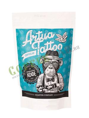 Кофе Artua Tattoo Coffeelab Бурунди в зернах 250 гр