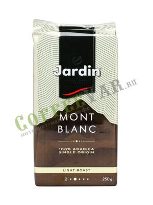 Кофе Jardin молотый Mont Blanc 250 гр