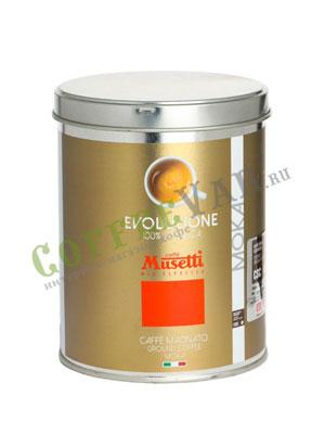 Кофе Musetti молотый 100% Arabica ж б