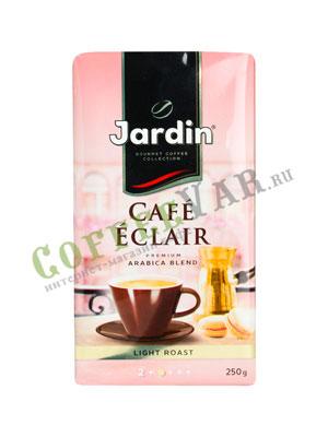 Кофе Jardin молотый Cafe Eclair 250 гр