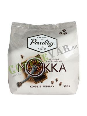 Кофе Paulig в зёрнах Mokka 500гр