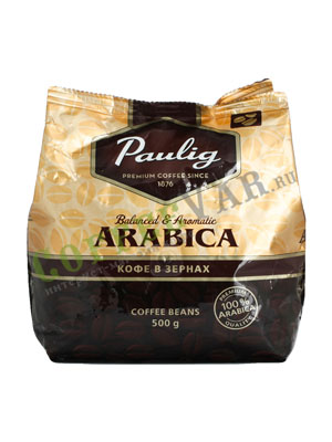 Кофе Paulig в зёрнах Arabica 500 гр