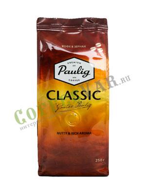 Кофе Paulig в зёрнах Classic 250гр