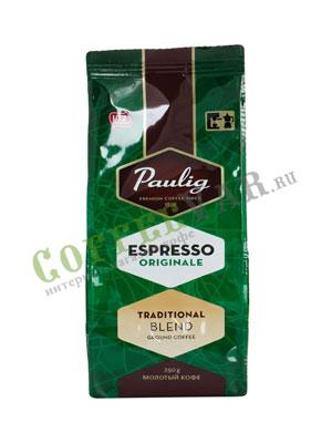 Кофе Paulig молотый Espresso Originale 250 гр