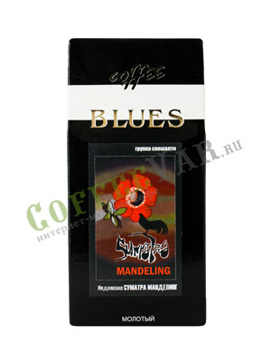 Кофе Blues молотый Sumatra Mandeling 200 гр