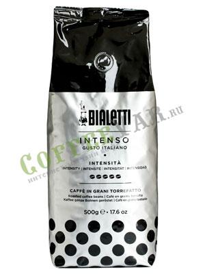 Кофе Bialetti в зернах Gusto Intenso 500 гр