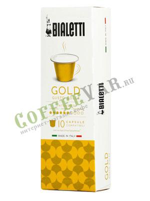 Кофе Bialetti в капсулах Gold 10 капсул