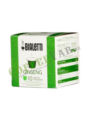 Кофе Bialetti в капсулах Ginseng 10 капсул