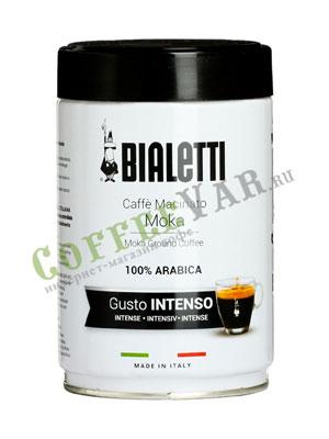 Кофе Bialetti молотый Intenso 250 гр