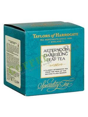 Чай Taylors of Harrogate Afternoon Darjeeling / Дарджилинг-Полдник 125 гр
