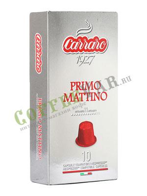 Кофе в капсулах Carraro Primo Mattino