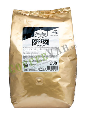 Кофе Paulig в зернах Espresso Fosco 1 кг