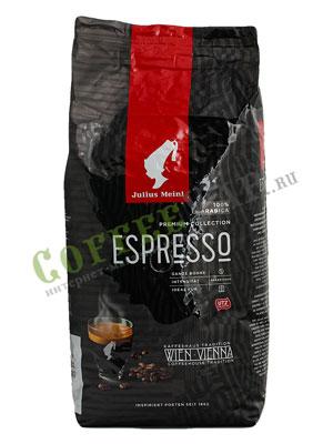 Кофе Julius Meinl в зернах Espresso 1кг