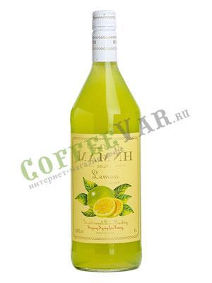 Сироп Мамин рецепт Лимон 1 л