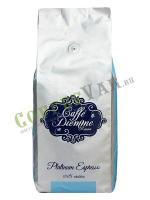 Кофе Diemme в зернах Platinum Espresso 1 кг