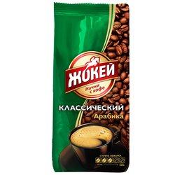 Кофе Жокей в зернах Классический 500 гр