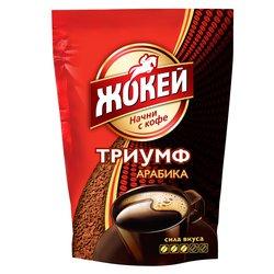 Кофе Жокей растворимый Фаворит 150 гр