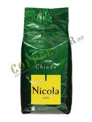 Кофе Nicola в зернах Chiado 1 кг