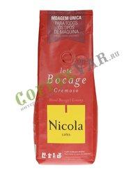 Кофе Nicola молотый Bocage 250 гр