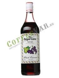 Сироп Royal Cane Черная Смородина 1 л
