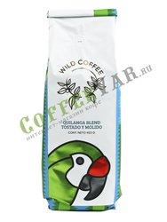 Кофе Wild Coffee Quilanga Blend молотый 453 гр