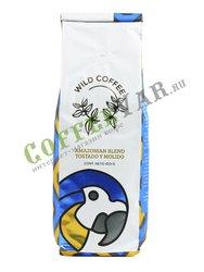 Кофе Wild Coffee Amazonian Blend молотый 453 гр