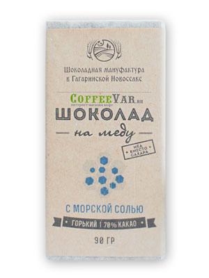 Шоколад на меду Морская соль